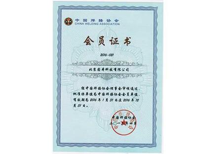 中国焊接协会会员